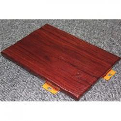 【木纹-铝单板】【专业生产-铝单板厂家】【