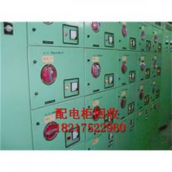 浙江岱山县工业电缆回收站理想的选择