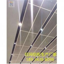 沐川县铝单板拉网板厂家价
