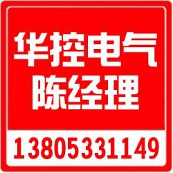 山东纺织专用变频器厂,威海纺织专用变频器,
