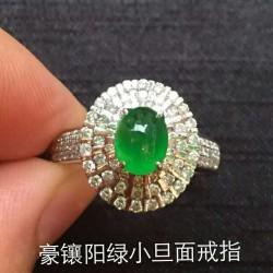质量好的豪镶高冰旦面戒指尽在德豫珠宝玉器