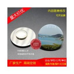 磁性徽章-印刷滴胶胸章-高档精品纪念章