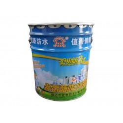 有机硅防水涂料供应商-超值的聚氨酯防水涂