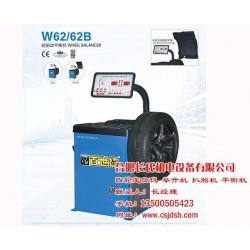 长氏机电设备(图)_平衡机多少钱_合肥平衡机