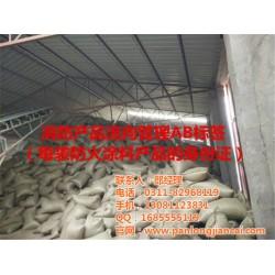 云南隧道防火涂料生产厂家 |云南隧道防火涂