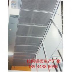 嘉陵铝单板拉网板价格报价,图片