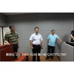 隆昌县刑问室墙面防撞装修防火处理 材料工