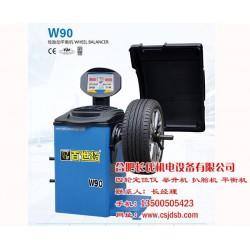 动平衡机厂家_合肥平衡机_长氏机电设备(多
