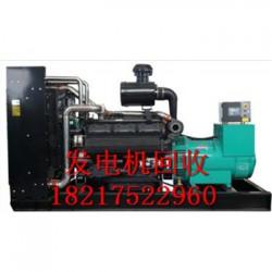 浙江柯城区高压电缆线回收站回收论坛