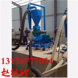 新型气力吸粮机 35吨吸粮机 吸粮机详细参数