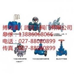 HAA-40B-DN40单座角型调节阀