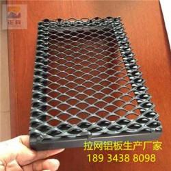 洪雅县铝单板拉网板价格低,规格齐全