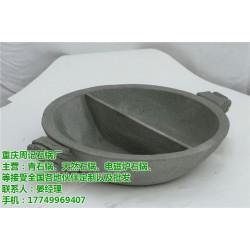 三峡石锅|石锅|周记石锅