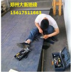 郑州经开区地磅安装调试及维修