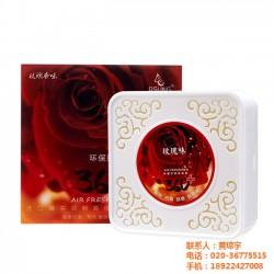 固体香薰代理|欧信质量保障(优质商家)|固体