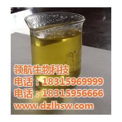 领航生物醇油品质上乘、环保生物醇油多少钱