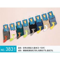 广州女童袜:哪里有卖口碑好的女童袜