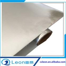 温州供应-铝箔耐高温布-厂家供应