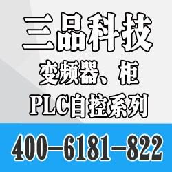 三品科技(图),湖南软启动柜生产商,重庆软启