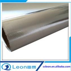 黄山滁州阜阳供应铝箔反光布厂家供应