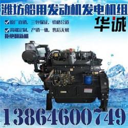 潍柴490发动机水箱华宏