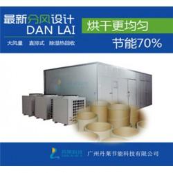 纸管烘干设备,纸管烘干机价格,广州丹莱热
