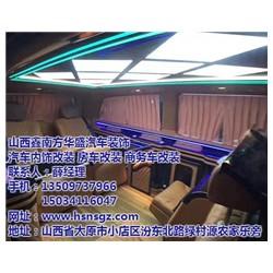鑫南方华盛(图)|房车改装价格|晋中房车改装