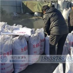 东台市高纯无烟煤滤料性能特点