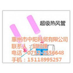 光伏焊接热风管  |中阳科贸|热风管
