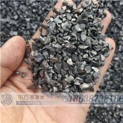 江阴市水洗无烟煤滤料生产厂家