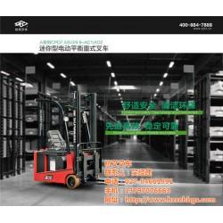 【叉车】_电动牵引车_杭州叉车、仓储、仓库