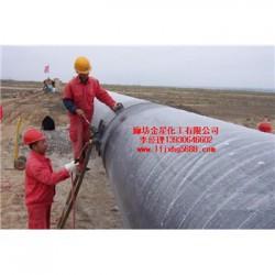 250*50水泥发泡聚氨酯保温管|铝箔聚氨酯保