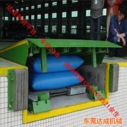 仓库装卸货气袋式卸货平台|东莞达成|气袋式