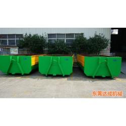 垃圾收集箱、哪有垃圾收集箱卖、东莞达成(