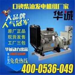 潍柴4100柴油机曲轴华东