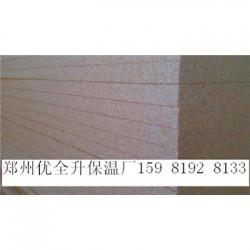 商丘峰巢保温挤塑板厂欢迎浏览