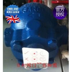FT14疏水阀_FT14-10浮球式疏水阀_英国斯派莎克
