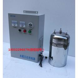 汉中水箱自洁杀菌器型号