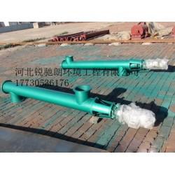 锐驰朗LC型立式螺旋输送机,除尘配件,河北专业销售