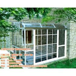 长治玻璃阳光房_泽布尼茨门窗制造_别墅玻璃
