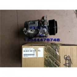宝马冷气泵 空调蒸发箱 差速器 半轴 汽油泵