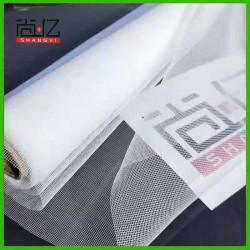 供应PVC包塑窗纱 量大促销 PVC塑钢窗纱