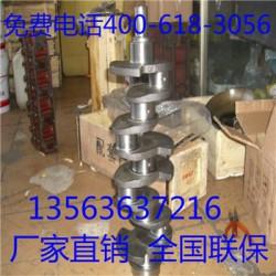 华源莱动KM496柴油机水温表大全