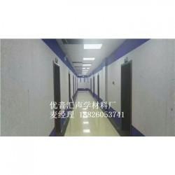 浦城县办案区防撞软包厂家
