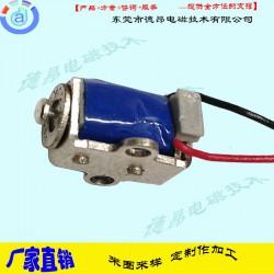微型单保持电磁铁DK0211-保持式电磁铁-德昂-厂家直销