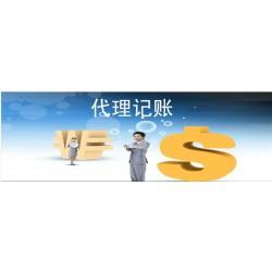 淄博隆杰竭诚为您服务帮您办理公司各种业务