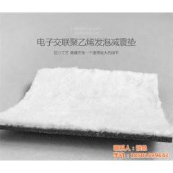 6mm电子交联减震垫、宿迁减震垫、佳雪建筑(