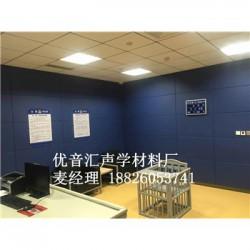 韶山市审讯室防撞吸音板厂家