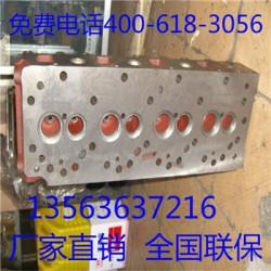 华源莱动4D30A柴油机水温表大全