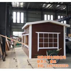 黎川防腐木|龙珠木屋|南昌安装户外防腐木